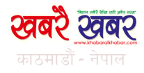 Top News portal of Nepal