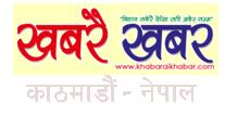 Top News portal of Nepal